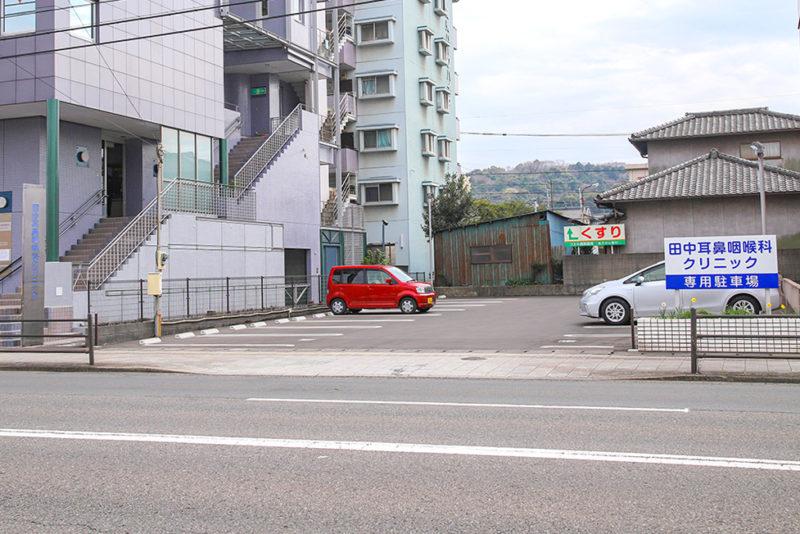 田中耳鼻咽喉科クリニックの駐車場2